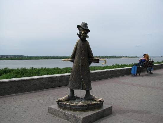 Chekhov Monument