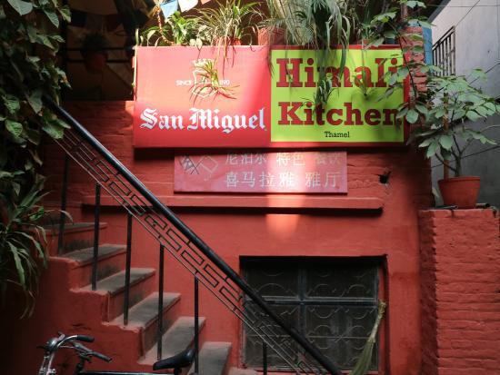 Himali Kitchen: レストラン入口