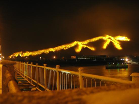 Longtan Mountain: lightened mountain