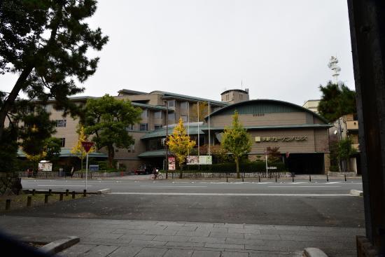 Hotel Kyoto Garden Palace Vista Do A Partir De Uma Porta Dos Jardins