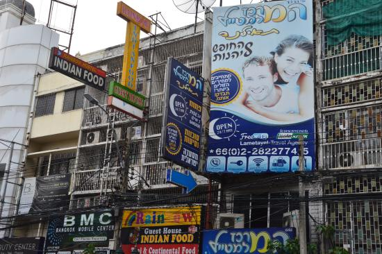 Rainbow Khaosan Hostel and Guesthouse: hostel