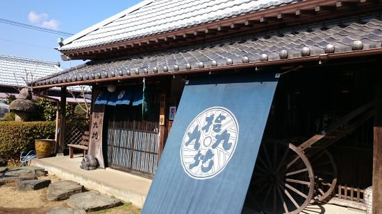 Kujukubo