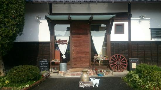 Cafe Koyagi Noouchi