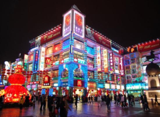 Shang Jiu Wan Hotel Photo