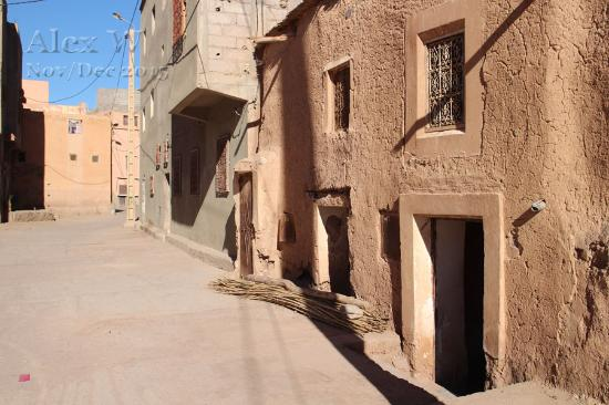 Dar Rita is located in Tassoumaat Village, Ouarzazate