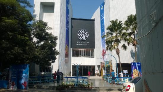 Nandan West Bengal Film Centre