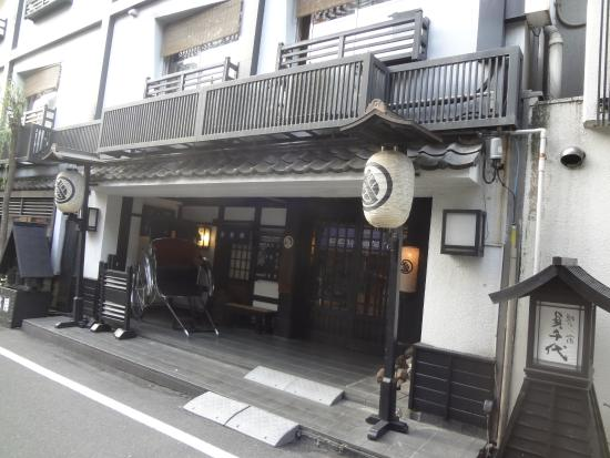 Sukeroku No Yado Sadachiyo: 外観