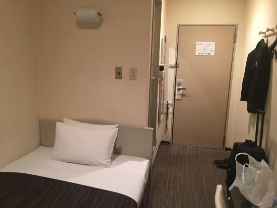 Miyabi Inn Kamata: photo2.jpg