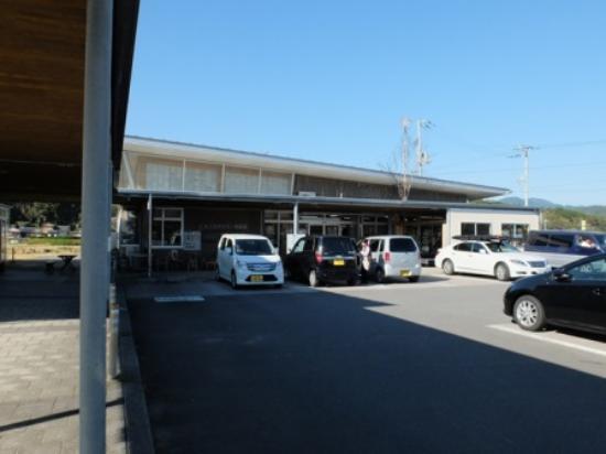 Kuroshio-cho, Ιαπωνία: 建物