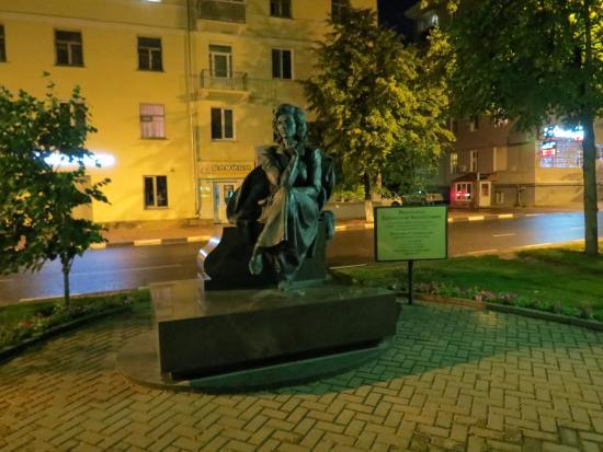V.M. Leontyeva Monument