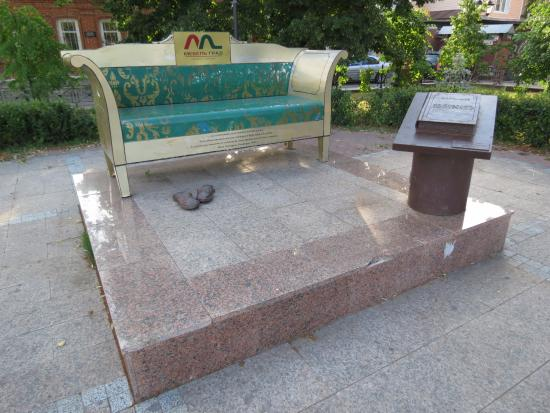 ‪Monument to Couch of Oblomov‬