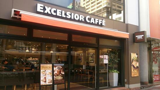 Doutor Coffee Shop Nippori Ekimae