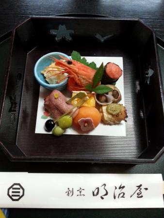 Ryotei Meijiya