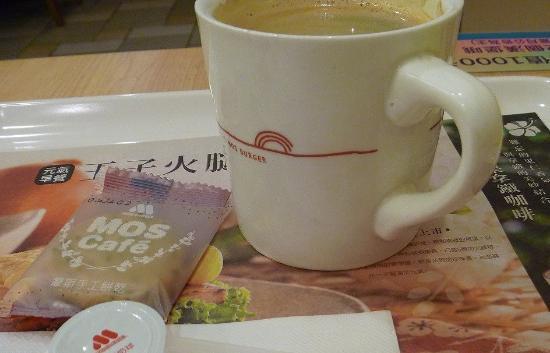 Mos Fast food Tianmudonglu