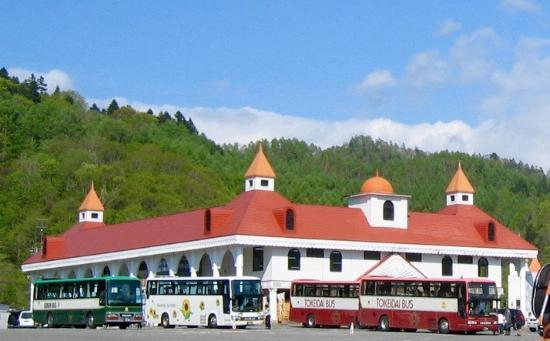 Hokkaido Bussan center Yubari