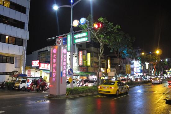 Guanghua Night Market