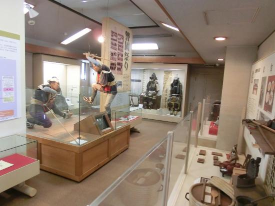 Nagakute History Museum