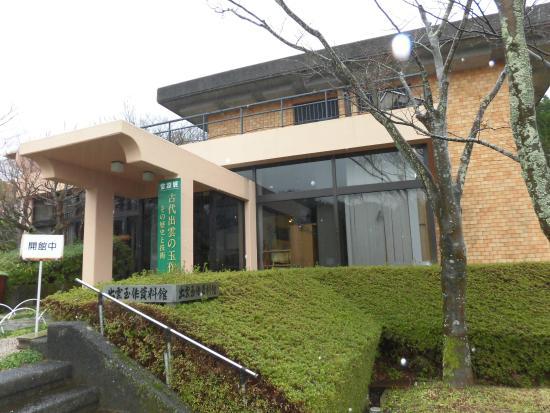 Izumo Tamatsukuri Museum: 出雲玉作資料館