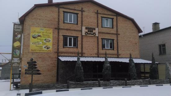 Photo of Hotel Brown Samara