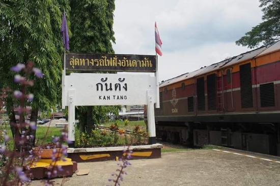 Kantang, Thailandia: ป้ายสถานี