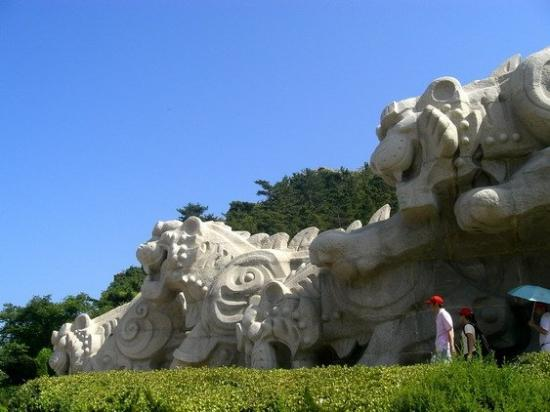 Laohutan Scenic Park