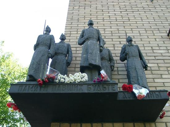 Sculpture Requiem. Year 1941. To my Classmates Who Died During the Great Patriotic War