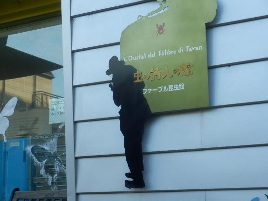 L'Oustal del Felibre di Tavan