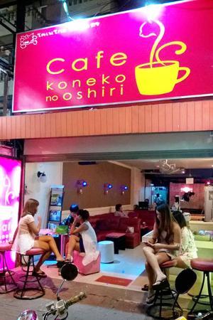 Cafe Koneko No Oshiri