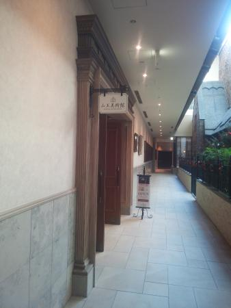 Sanno Art Museum