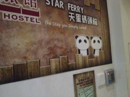 Panda Hostel Hongkong Tianxing Wharf