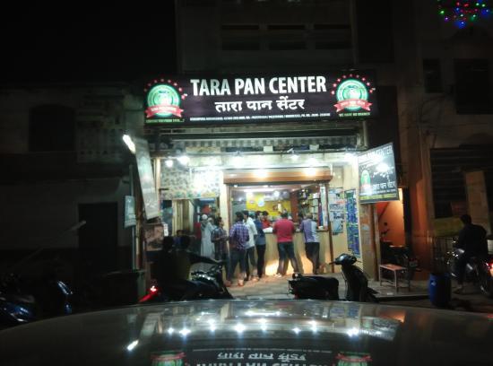 Tara Pan Centre, Aurangabad - Restaurant Reviews, Phone
