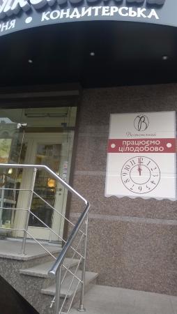 Wolkonsky Patisserie & Cafe