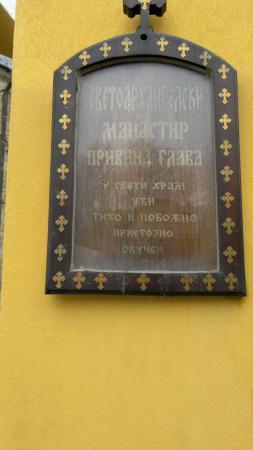 Privina Glava Monastery Novi Sad Tripadvisor