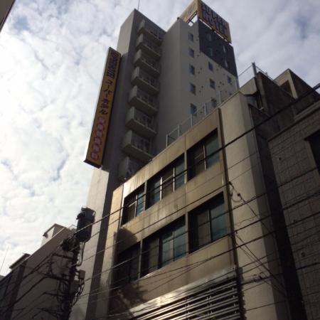 Super Hotel Shinbashi Karasumoriguchi: 駅から少し歩きます