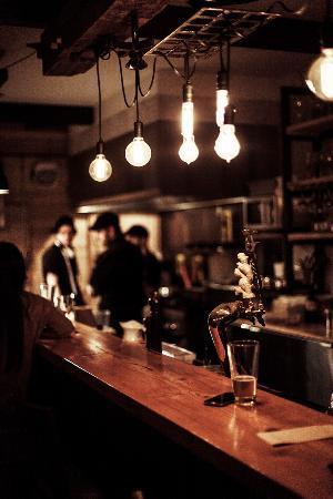 Auberge Sutton Brouërie : bar
