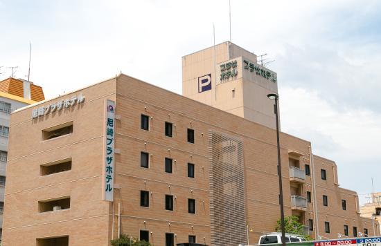 Amagasaki Hotel Plaza