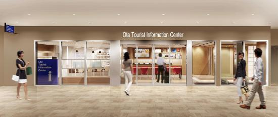 Ota Tourist Information Center
