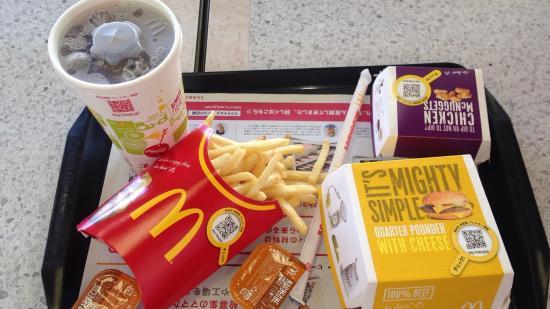 McDonald's Chiba Fujimicho