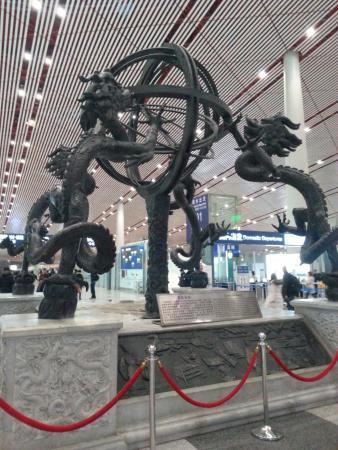 Shangri-La's China World Hotel: Arch in Lobby