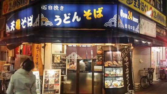 Tenkame Soba Nishi Kawaguchi