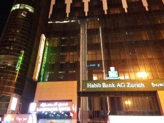 Landmark Hotel Baniyas : 20150827_201937_large.jpg