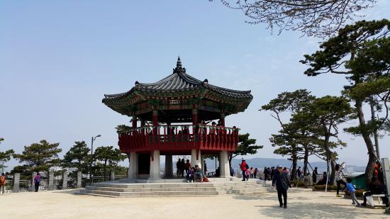 Eungbongsan Mountain