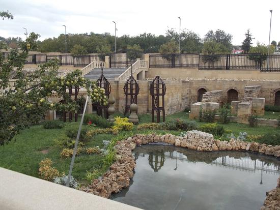 Shamakhi, Aserbaidschan: O jardim interno