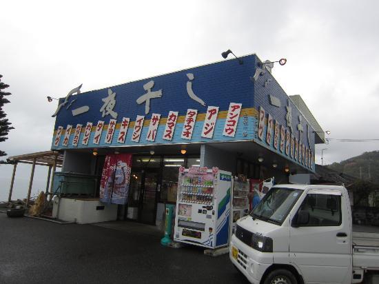 Amakusashioya no Ichiyahoshi