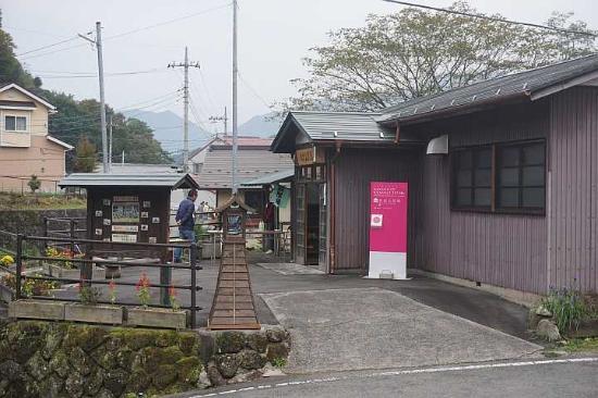 Akaiwa Chiku