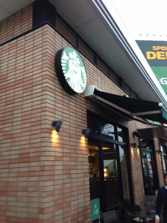 Starbucks Coffee Kumamoto Interchange