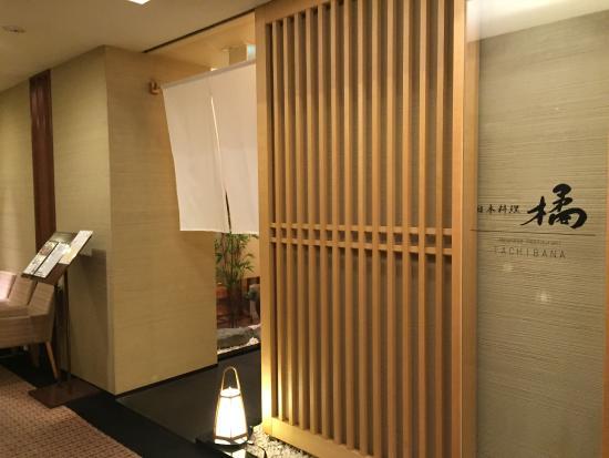 Japanese Restaurant Tachibana: 外観