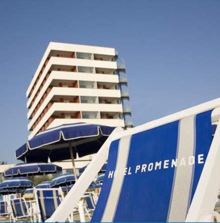 호텔 프롬나드