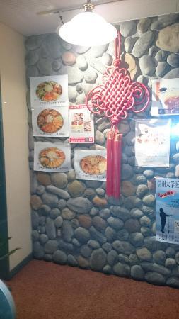 Chinese Cuisine Shoen Shimauchi