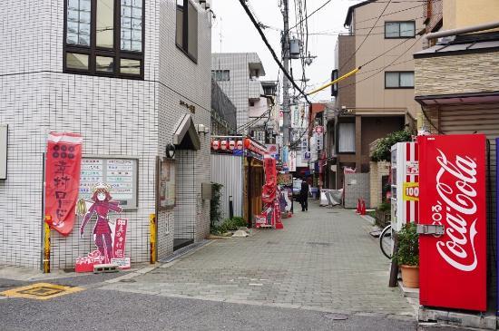 Tamatsukuri Yukimura Road